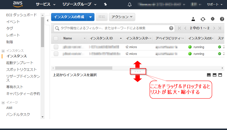 f:id:Shikataramuno:20190305101031p:plain
