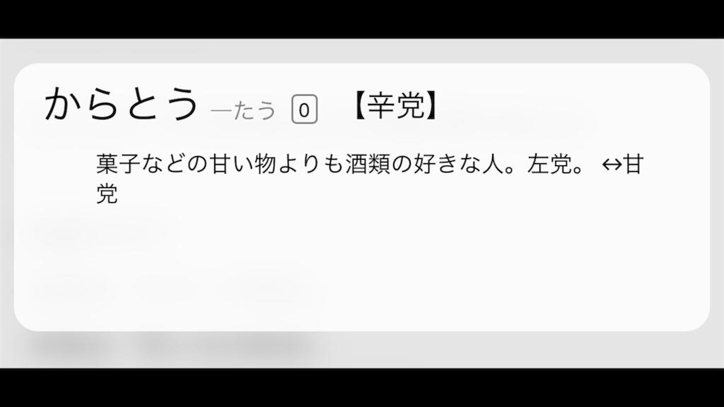 f:id:Shiki-redmagic:20170302010417p:image