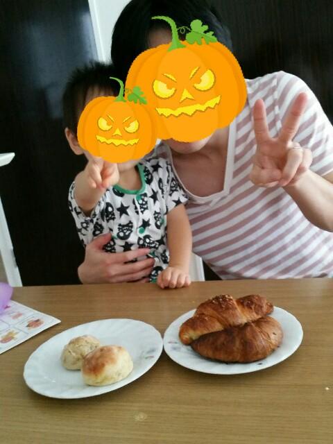 f:id:ShimaKo:20160924135759j:image