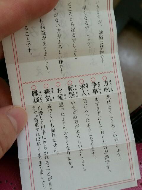 f:id:ShimaKo:20161017122421j:image