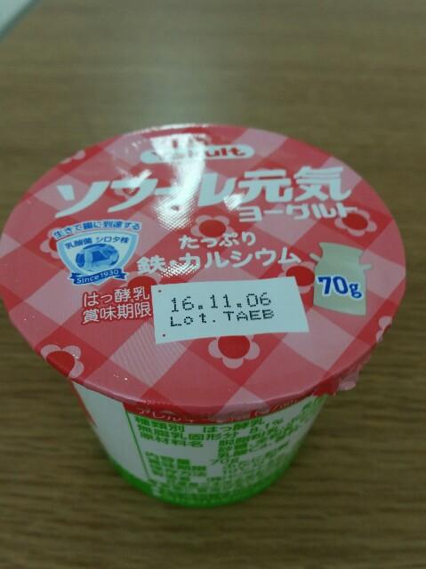 f:id:ShimaKo:20161027105301j:image