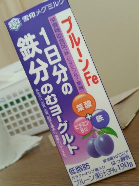 f:id:ShimaKo:20161109101614j:image