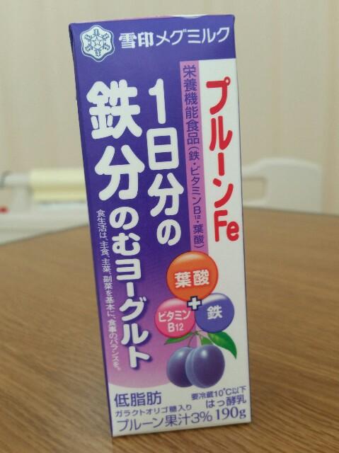 f:id:ShimaKo:20161202104049j:image