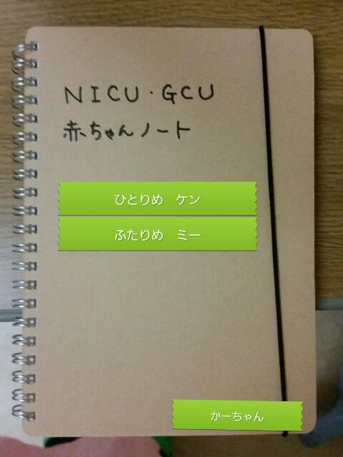 f:id:ShimaKo:20161210074441j:image