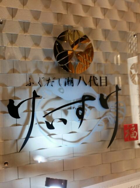 f:id:ShimaKo:20161222135708j:image