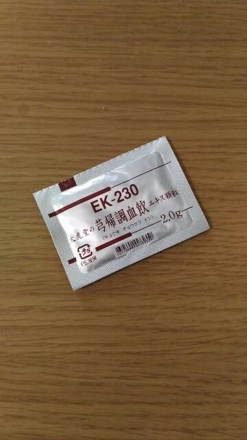 f:id:ShimaKo:20170203122430j:image