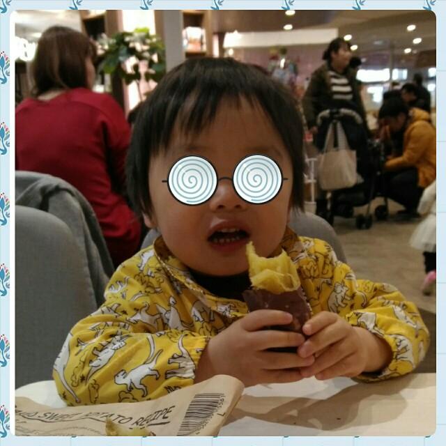 f:id:ShimaKo:20170311214914j:image