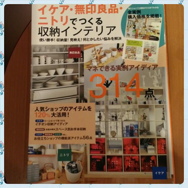 f:id:ShimaKo:20170630173732j:image