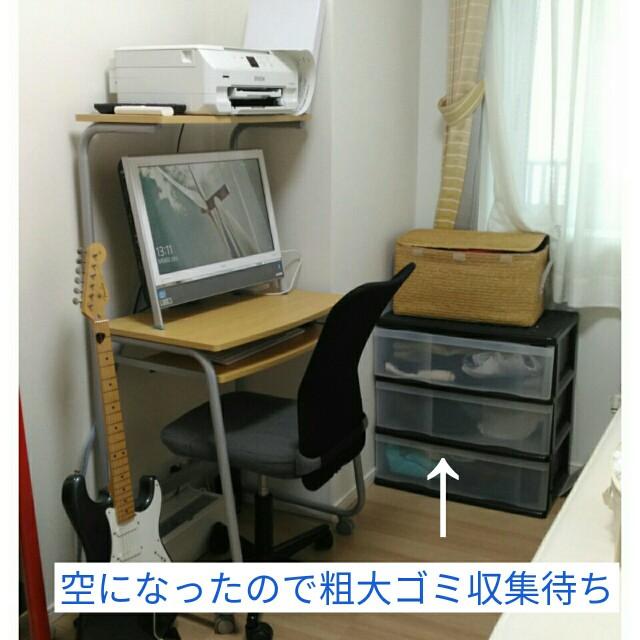 f:id:ShimaKo:20170910105341j:image