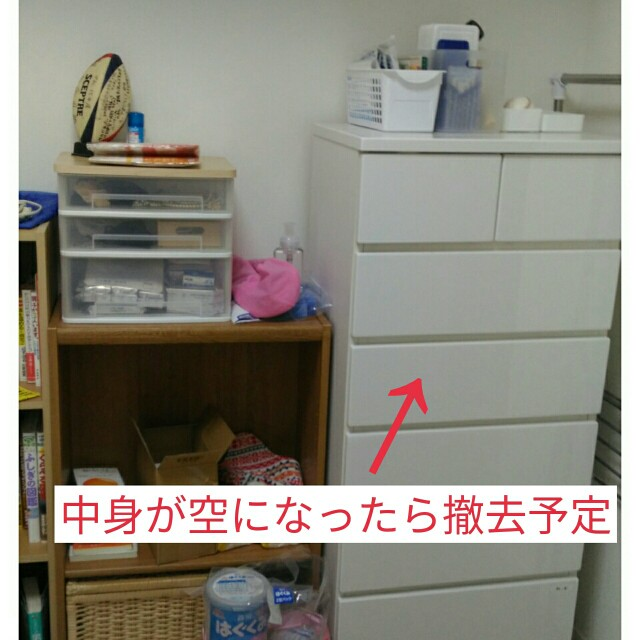f:id:ShimaKo:20170910105351j:image