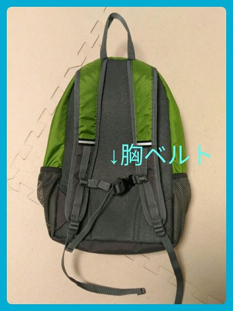 f:id:ShimaKo:20171123072809j:image