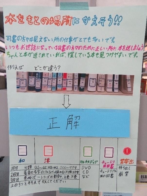f:id:Shimadai_Lib:20190919163012j:plain