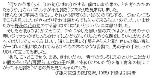 f:id:Shimafukurou:20210505164543p:plain