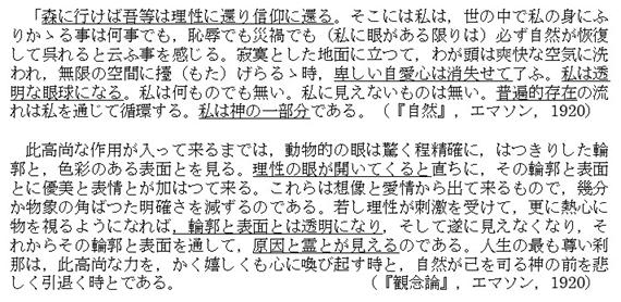 f:id:Shimafukurou:20210505164718p:plain
