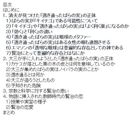 f:id:Shimafukurou:20210505165246p:plain