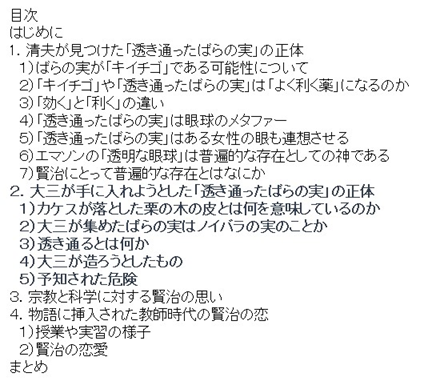 f:id:Shimafukurou:20210505183052p:plain