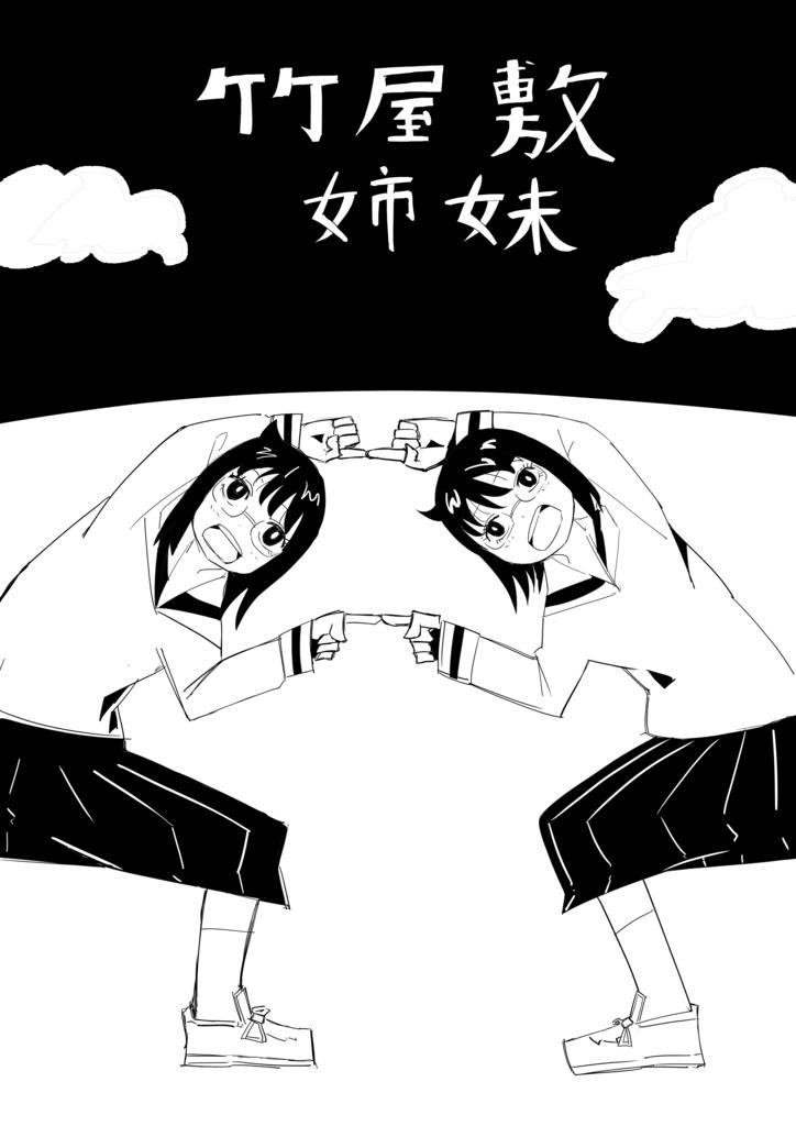 f:id:Shimanami:20180403191331p:plain