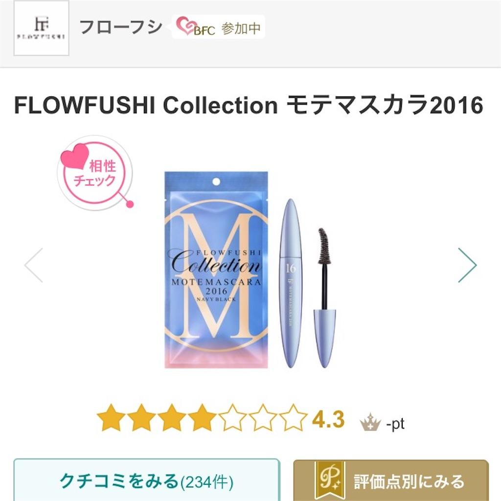 f:id:Shimazakinobunaga126:20170214213128j:image