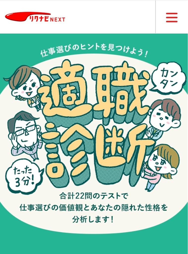 f:id:Shimesaba-ba:20190304221032j:image