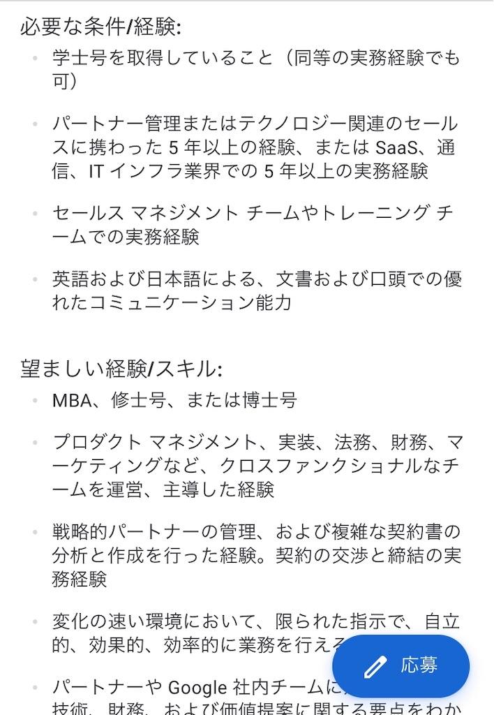 f:id:Shimesaba-ba:20190620225222j:image