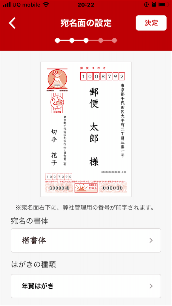 f:id:Shimesaba-ba:20191215202321p:image