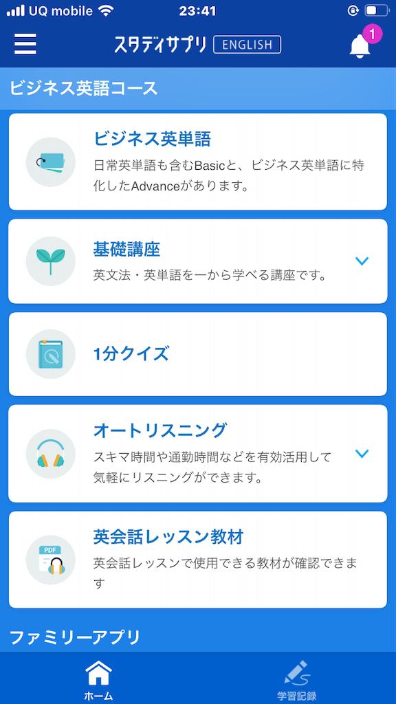 f:id:Shimesaba-ba:20200723003021p:plain