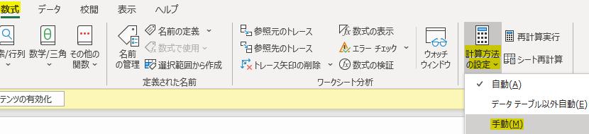 f:id:Shimesaba-ba:20200920140019p:plain