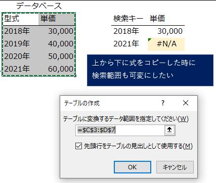f:id:Shimesaba-ba:20201004144200p:plain