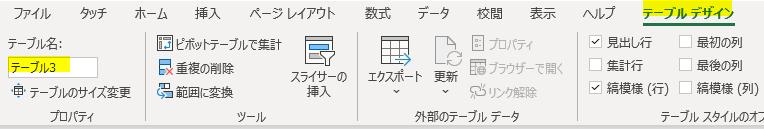 f:id:Shimesaba-ba:20201004144259p:plain