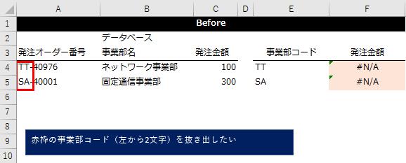 f:id:Shimesaba-ba:20201004164159p:plain