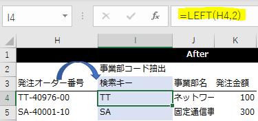 f:id:Shimesaba-ba:20201004164655p:plain