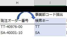 f:id:Shimesaba-ba:20201004164856p:plain