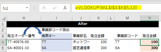 f:id:Shimesaba-ba:20201004165104p:plain