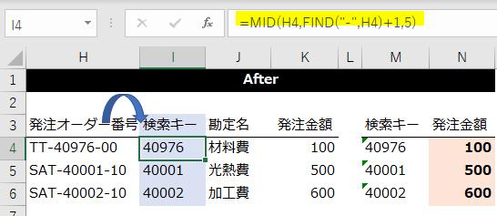 f:id:Shimesaba-ba:20201004170355p:plain