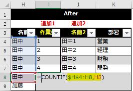 f:id:Shimesaba-ba:20201010210436p:plain