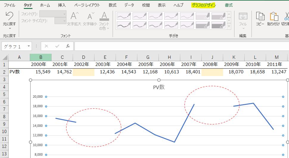 f:id:Shimesaba-ba:20201024115628p:plain