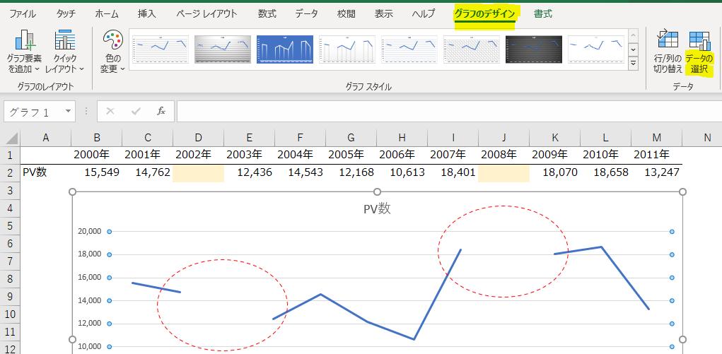f:id:Shimesaba-ba:20201024115829p:plain