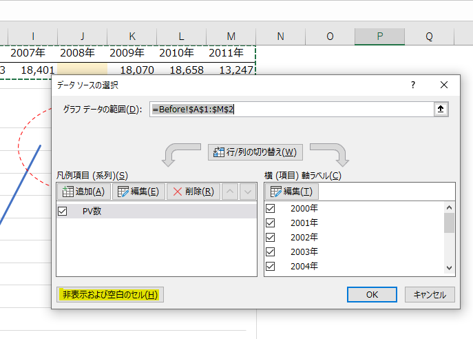 f:id:Shimesaba-ba:20201024115935p:plain