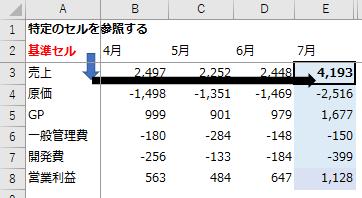 f:id:Shimesaba-ba:20201108093837p:plain