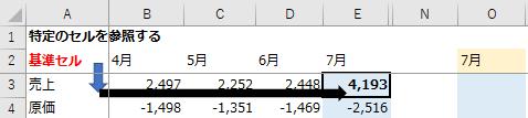 f:id:Shimesaba-ba:20201108094128p:plain