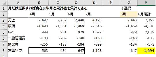 f:id:Shimesaba-ba:20201108100800p:plain