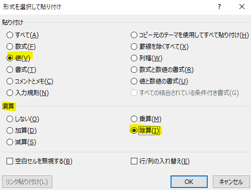 f:id:Shimesaba-ba:20201124205206p:plain