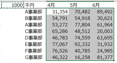 f:id:Shimesaba-ba:20201124205625p:plain
