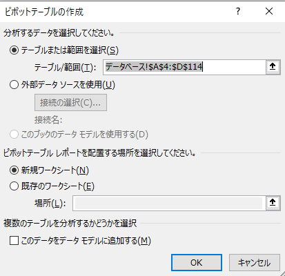 f:id:Shimesaba-ba:20201206211828p:plain