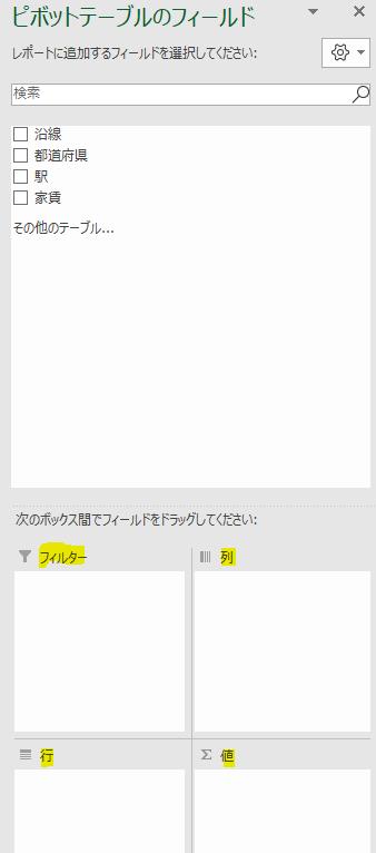 f:id:Shimesaba-ba:20201206212529p:plain