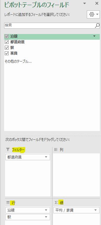 f:id:Shimesaba-ba:20201206213934p:plain