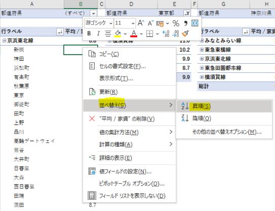 f:id:Shimesaba-ba:20201206214822p:plain