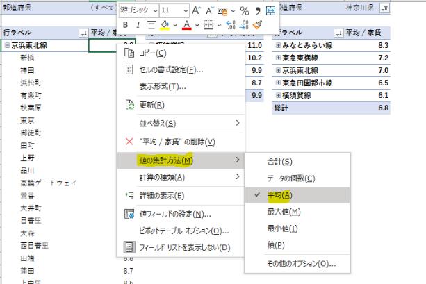 f:id:Shimesaba-ba:20201206215447p:plain