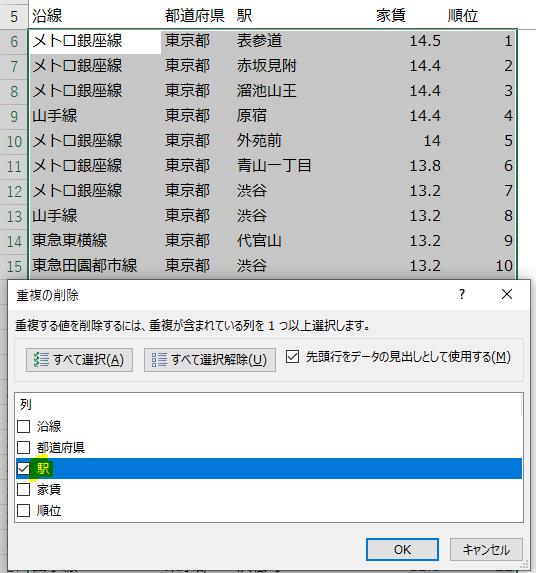 f:id:Shimesaba-ba:20201208221925p:plain