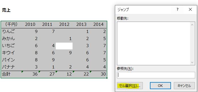 f:id:Shimesaba-ba:20201215221053p:plain